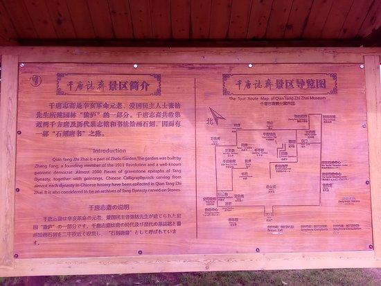 新安县张图片