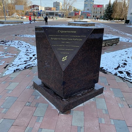Memorial Stone to the Builders of the First Gas Pipelines in USSR
