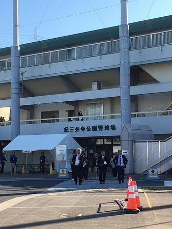 Prefectural Kimiidera Baseball Park