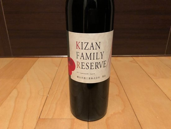 Kizan Winery
