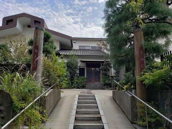 Nandai-ji Temple