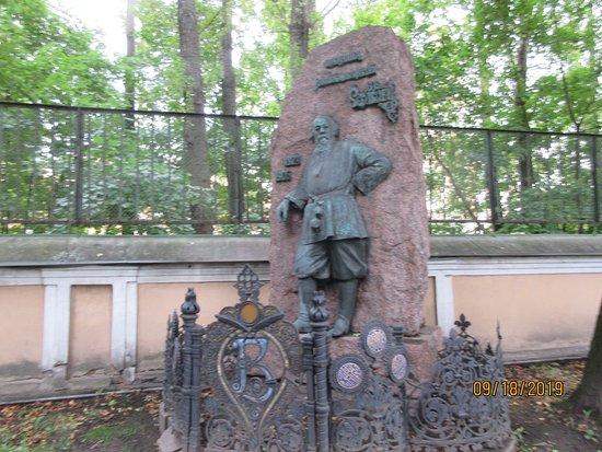 Tikhvinskogo Cemetery