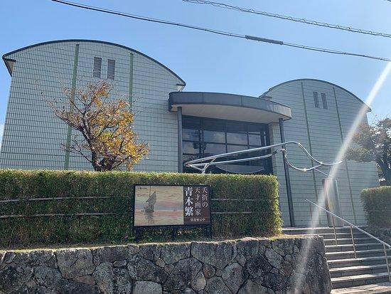 Kawamura Art Museum