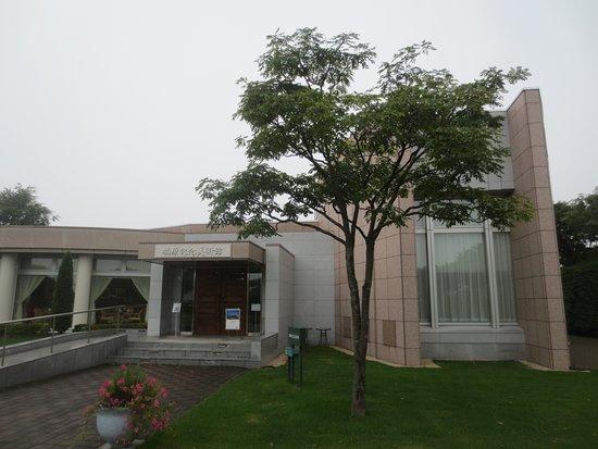 Fukuhara Memorial Museum