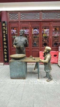 小吃街跟伴手禮