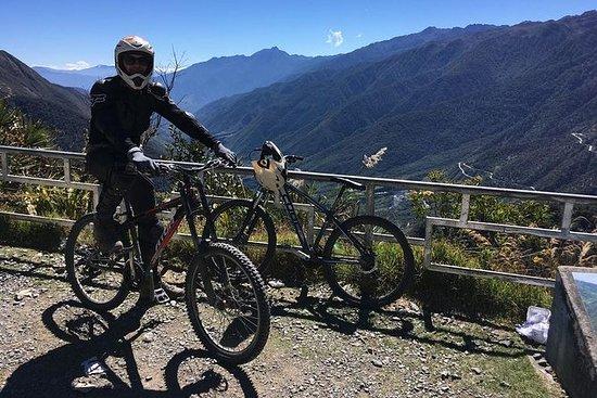 マチュピチュへの4日間のジャングルトレイル(ハイキング、マウンテンバイク、ラ…