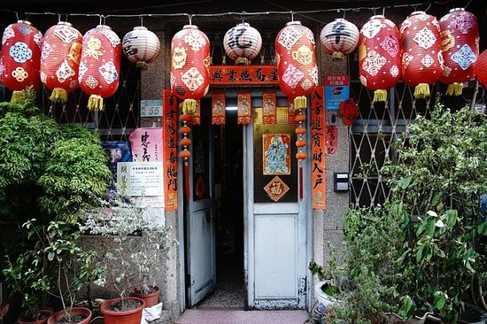 Private Guided Tainan Tour