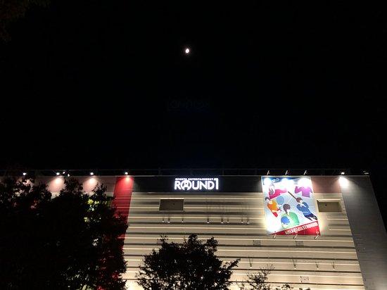 Round One Stadium, Sakai Chuo Kanjo