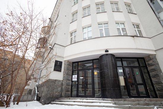 Домашние Фото Русской Пары Из Екатеринбурга (2 Фото)