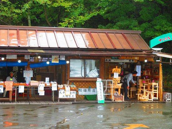 Gero Onsen Ideyu Morning Market