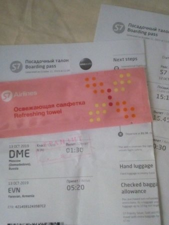S7 airlines: Viaggio Roma - Yerevan con S7
