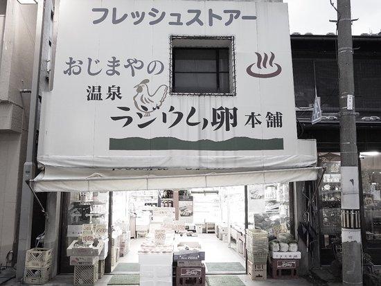 Ojimaya
