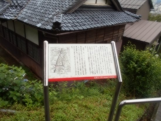 Hyakusaka