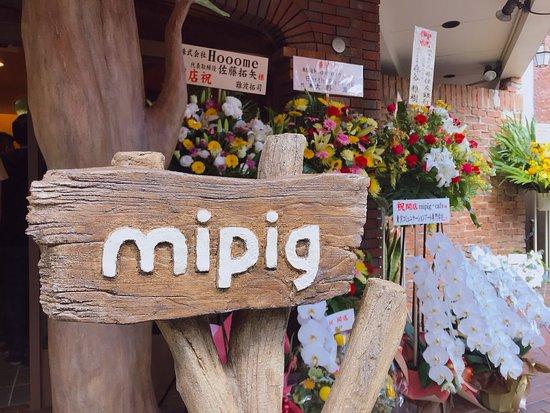 Mipig Cafe Harajuku