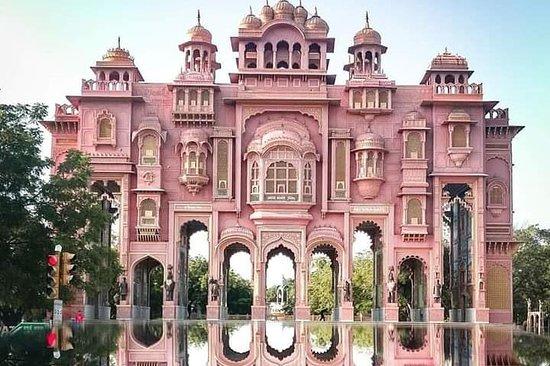 Rajasthan Global