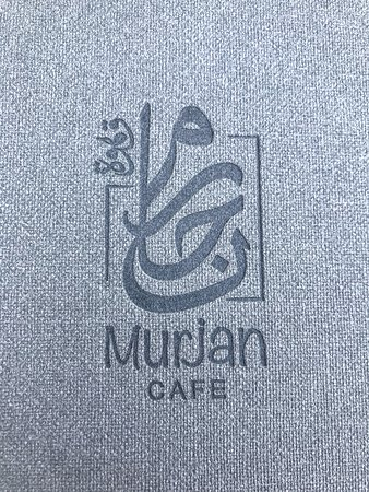 Front page of the menu.