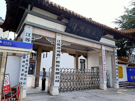 Siyang County, Китай: Yang He Baijiu Factory