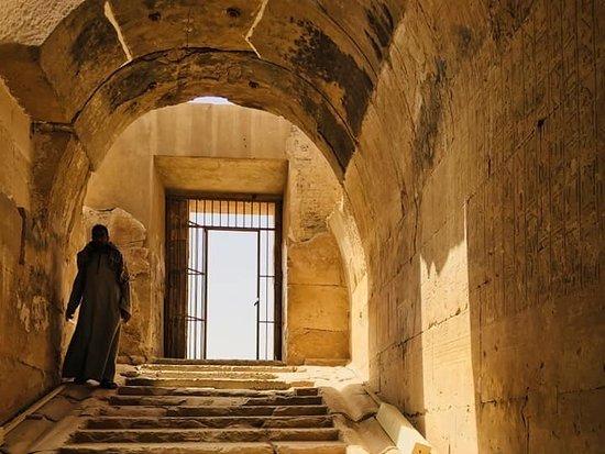 Abydos, Египет: Abdos