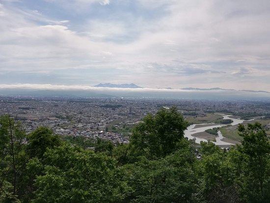 Arashiyama Observatory