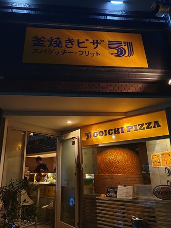 Goichi Pizza: Pizza made by Italian hands. Best pizza Ive had in Asia!