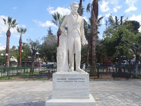 Platia Kapodistria