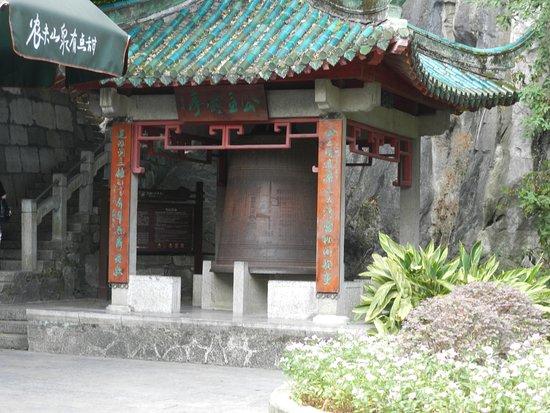 Fuboshan Carvings and statues