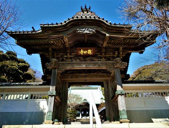 Ryuko-ji Temple Sammon