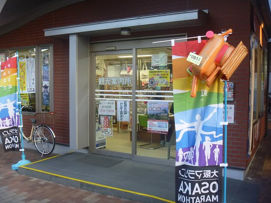 Kishiwada Ekimae Tourist Information Center