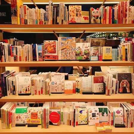 Ginza Tsutaya Books
