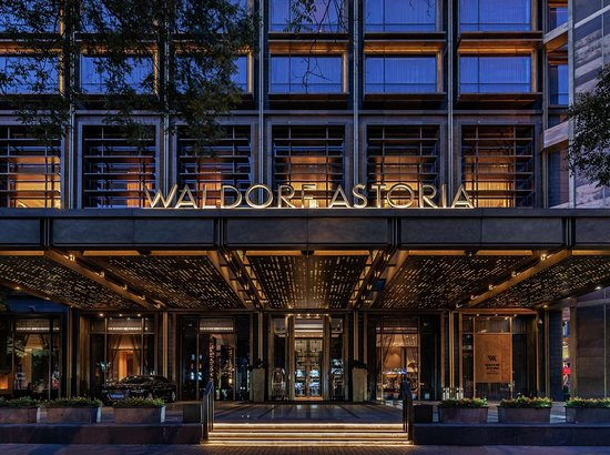 北京華爾道夫酒店