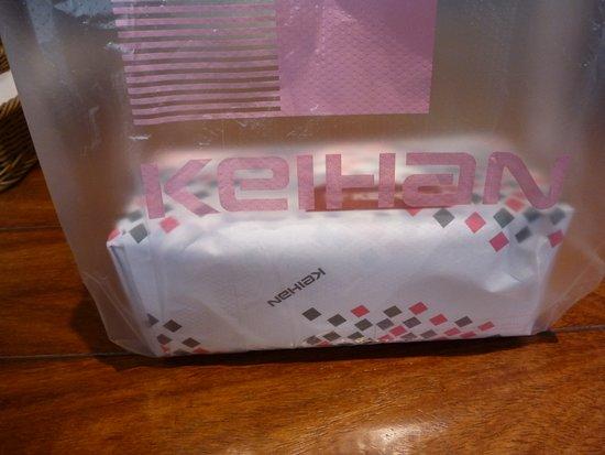 Keihan Department Store Kuzuha Mall