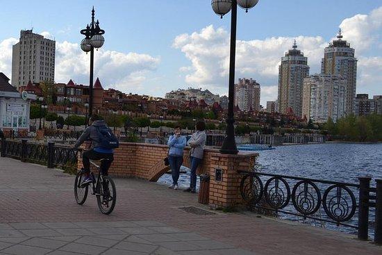 キエフのダウンタウンサイクリングツアー
