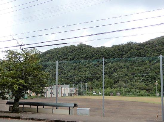 Yamanaka Stadium