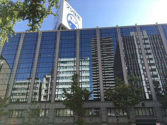 Dojima Building