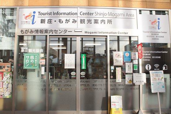Mogami Information Center