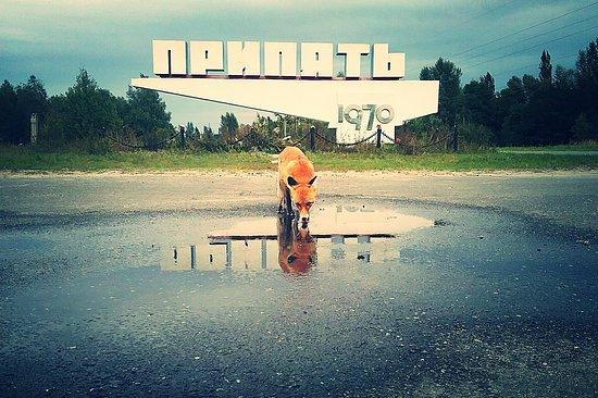 Chernobyl – fotografija