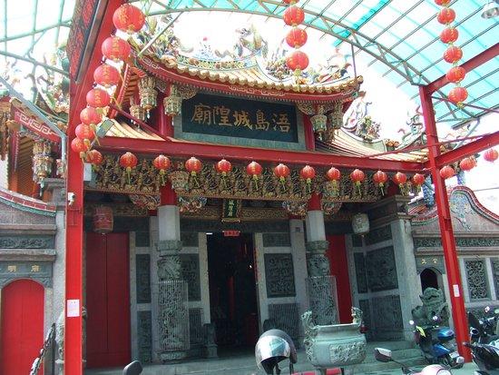 Wu Dao Cheng Huang Miao