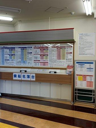 Osaka Nanko Cosmos Ferry Terminal照片