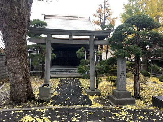 Ryugin-ji Temple