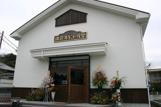 Kamakura Orgel Doh