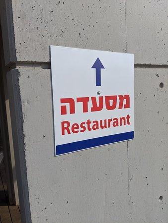 Ali's Restaurant Picture