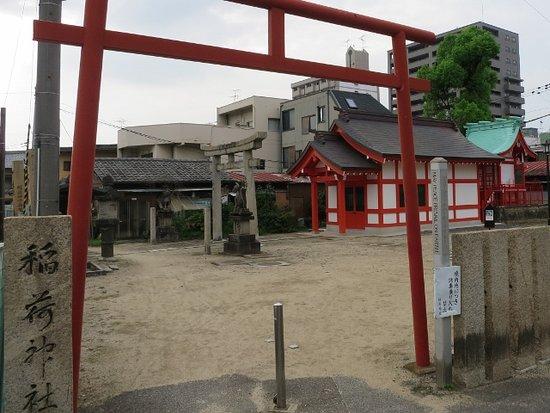 Dogoinari Shrine