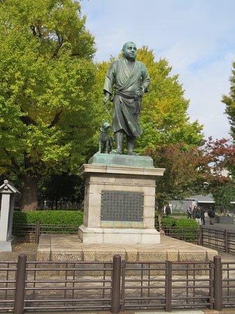 Statue de Saigo Takamori installée dans le parc d'Ueno