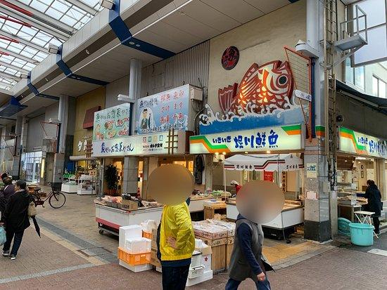Honcho Shokuhin Center