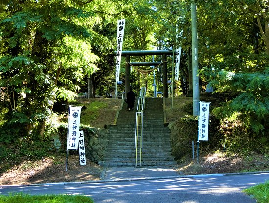 Kaminopporo Shrine