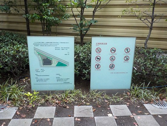 Osaki Hikaru no Taki Park