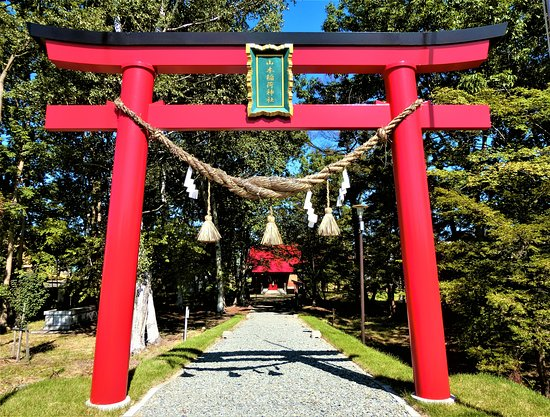 Yamamoto Inari Shrine