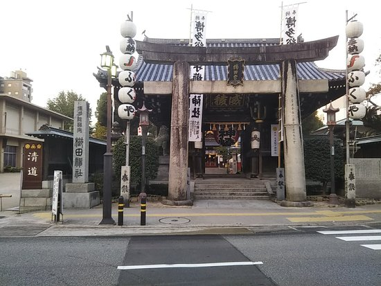 Hakata Street