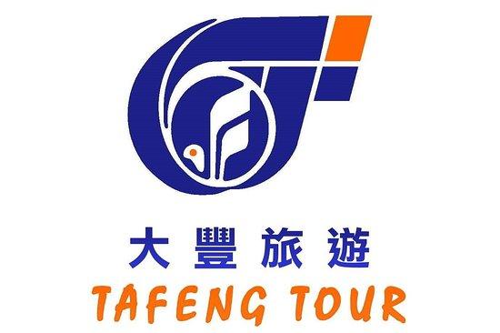 TafengTour