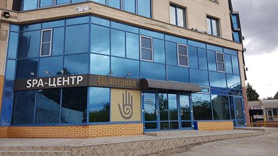 Kursk, Russland: getlstd_property_photo